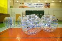 Турнир по бамперболу, Фото: 1