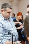 Приговор Александра Прокопука, Фото: 17