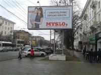 перекресток ул. Первомайской и пр-кта Ленина, Фото: 4