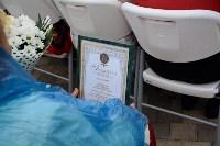 Награждение тульских семей, Фото: 52