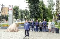 """В Туле появилось """"Место встречи"""", Фото: 6"""