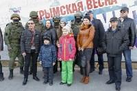 Концерт Годовщина воссоединения Крыма с Россией, Фото: 27
