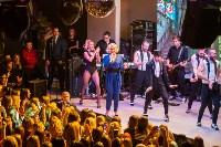 Концерт Полины Гагариной, Фото: 15