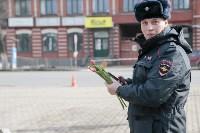 Полиция поздравила тулячек с 8 Марта, Фото: 14