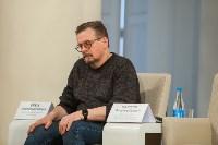 Владимир Машков в Туле, Фото: 52