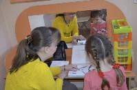 Детские центры Тулы: развиваем малыша, Фото: 3