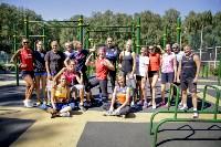 """Тренировка """"Тулицы"""" в парке, Фото: 96"""