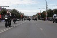 """Автофлешмоб """"Тула 870"""", Фото: 72"""