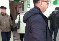 Туляки стоят в очередях на оплату ЖКУ, несмотря на отсутствие штрафов и призывы к самоизоляции, Фото: 5