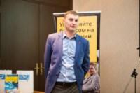 «Дом.ru Бизнес» представил видеонаблюдение для защиты вашего бизнеса, Фото: 17