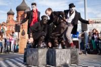 Театральное шествие в День города-2014, Фото: 33