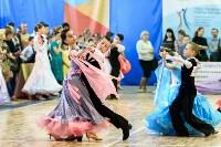 I-й Международный турнир по танцевальному спорту «Кубок губернатора ТО», Фото: 25