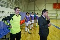 Кубок сборных дивизионов - 2016, Фото: 49
