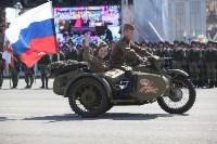 Парад Победы-2016, Фото: 188