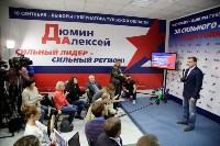 Алексей Дюмин поблагодарил за поддержку, Фото: 5