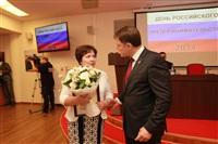 Форум предпринимателей Тульской области, Фото: 39