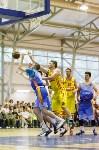 Баскетбол. 30.06.2015 БК Арсенал - сб.Армении, Фото: 69