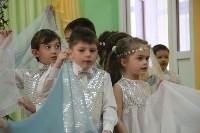 Открытие детского сада №9 в Новомосковске, Фото: 14