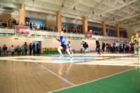 XIII областной спортивный праздник детей-инвалидов., Фото: 28