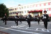 Принятие присяги в Первомайском кадестком корпусе, Фото: 138