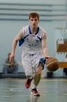 В Тульской области обладателями «Весеннего Кубка» стали баскетболисты «Шелби-Баскет», Фото: 22