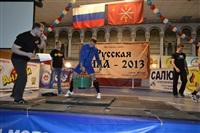 Фестиваль спорта «Русская сила», Фото: 17