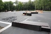 Строительство скейтпарка в Центральном парке., Фото: 4