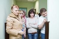 Открытие компании для дошкольников «Футбостарз», Фото: 17