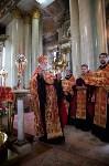 Пасхальный крестный ход и встреча благодатного огня, Фото: 12