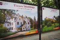 Выставка в Москве, Фото: 3