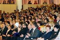 В правительстве Тульской области поздравили учителей с их праздником, Фото: 3