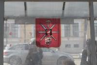 """Наклейки от """"Спартака"""".9.04.2015, Фото: 1"""