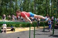 Соревнования по воркауту от ЛДПР, Фото: 64