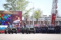 Парад Победы. 9 мая 2015 года, Фото: 42