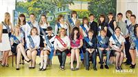 Тула, Школа №33, 11а. , Фото: 66