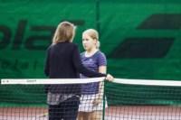 Открытое первенство Тульской области по теннису, Фото: 24