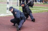 Соревнование сотрудников внутренних дел РФ, Фото: 28