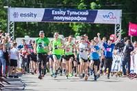 Essity Тульский полумарафон собрал 850 спортсменов со всей России, Фото: 170
