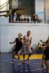 Тульская Баскетбольная Любительская Лига. Старт сезона., Фото: 56