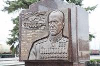 На Московском вокзале установили памятник защитникам Тулы, Фото: 14