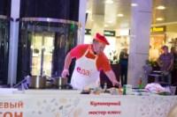 Кулинарный мастер-класс Сергея Малаховского, Фото: 23