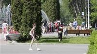 «Российский Азимут - 2014» в Центральном парке. 18 мая., Фото: 16
