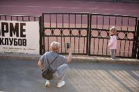 "Фоторепортаж ""Арсенал"" - ""Динамо"", Фото: 69"
