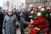 Открытие мемориальной доски Аркадию Шипунову, 9.12.2015, Фото: 47