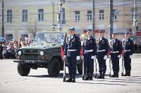 Парад Победы. 9 мая 2015 года, Фото: 21