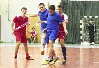 25 тур Высшей лиги ЛЛФ по мини-футболу. 21-22 февраля 2015, Фото: 2