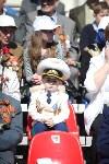 Парад Победы. 9 мая 2015 года, Фото: 11