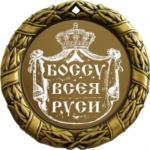 Татьяне Алексеевой, Фото: 114