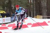 I-й чемпионат мира по спортивному ориентированию на лыжах среди студентов., Фото: 53