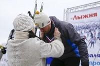 Лыжная России-2019, Фото: 65